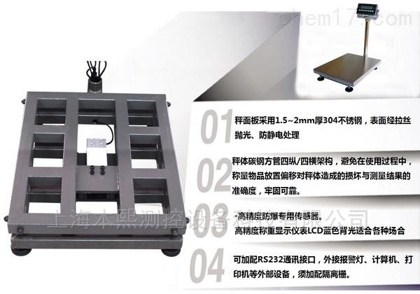 天津生产厂家高精度60kg/1g台秤
