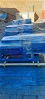 60L60L沥青混凝土搅拌机厂家价格