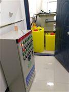 新闻报道:大连实验室废水处理价格