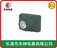 IW5110IW5110固态防爆强光头灯