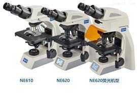 GREEN系列顯微鏡LED熒光機型