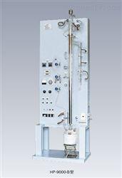 日本柴田填充蒸馏装置HP-9000-B