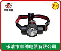 IW5130BIW5130B多功能强光头灯