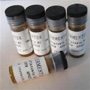 麥冬皂苷D'65604-80-0品牌