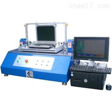 XD-6502A全自動轉軸扭力耐久試驗機