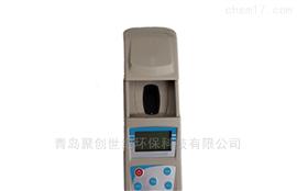 JC-CY-1A型JC-CY-1A型便携臭氧分析仪