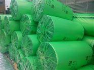 橡塑板厂家现货供应3cm厚b1级橡塑板价格低