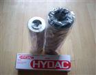 小鱼儿玄机2站_HYDAC贺德克过滤器畅销全国