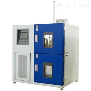 XH-TS高低温冲击试验机