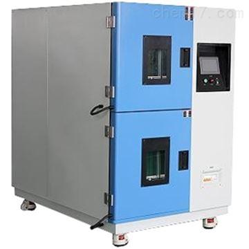 XH-TS冷热冲击试验箱