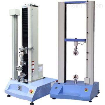 XL-AD5/AS20河南電子萬能試驗機