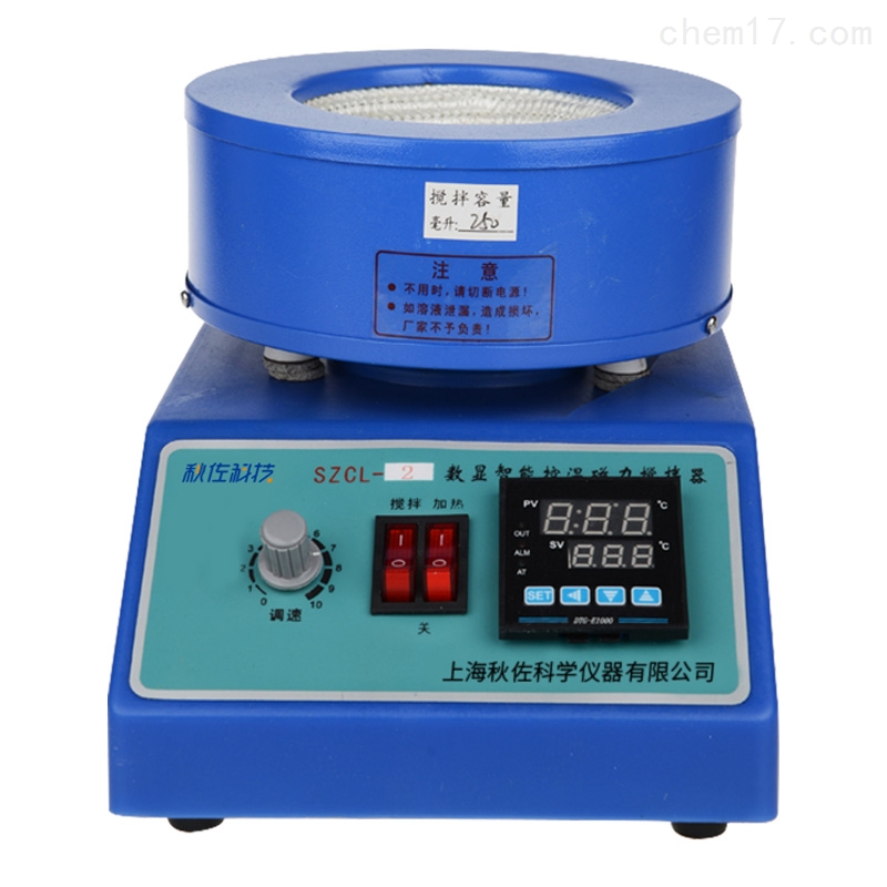 数显磁力搅拌电热套