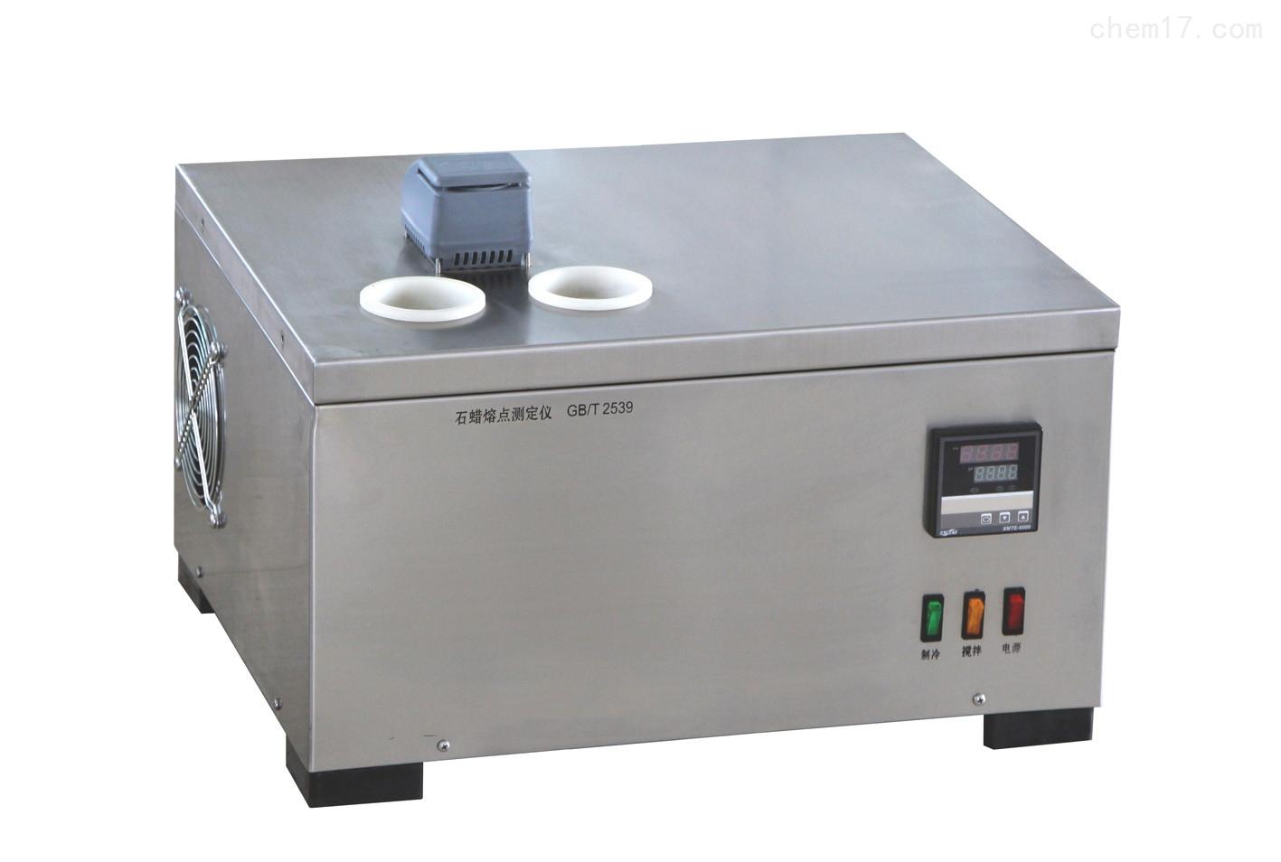 手动石蜡熔点测定仪