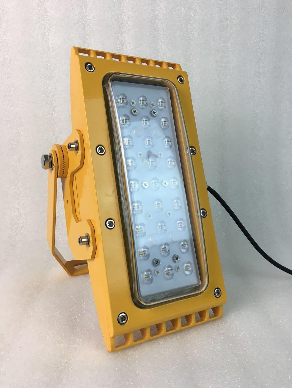 U型支架LED防爆投光灯ZL8925厂家生产