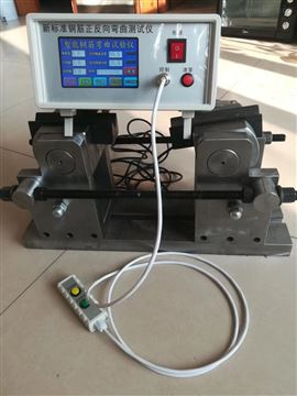数显示钢筋反向弯曲试验装置