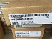 扬州西门子PLC模块回收