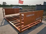 KDC-120型全自动平板工程车辆洗平台批发价