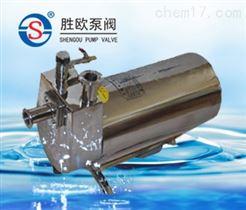 ZXB不銹鋼衛生自吸泵