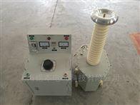 GY1007工频交直流串激试验变压器价格