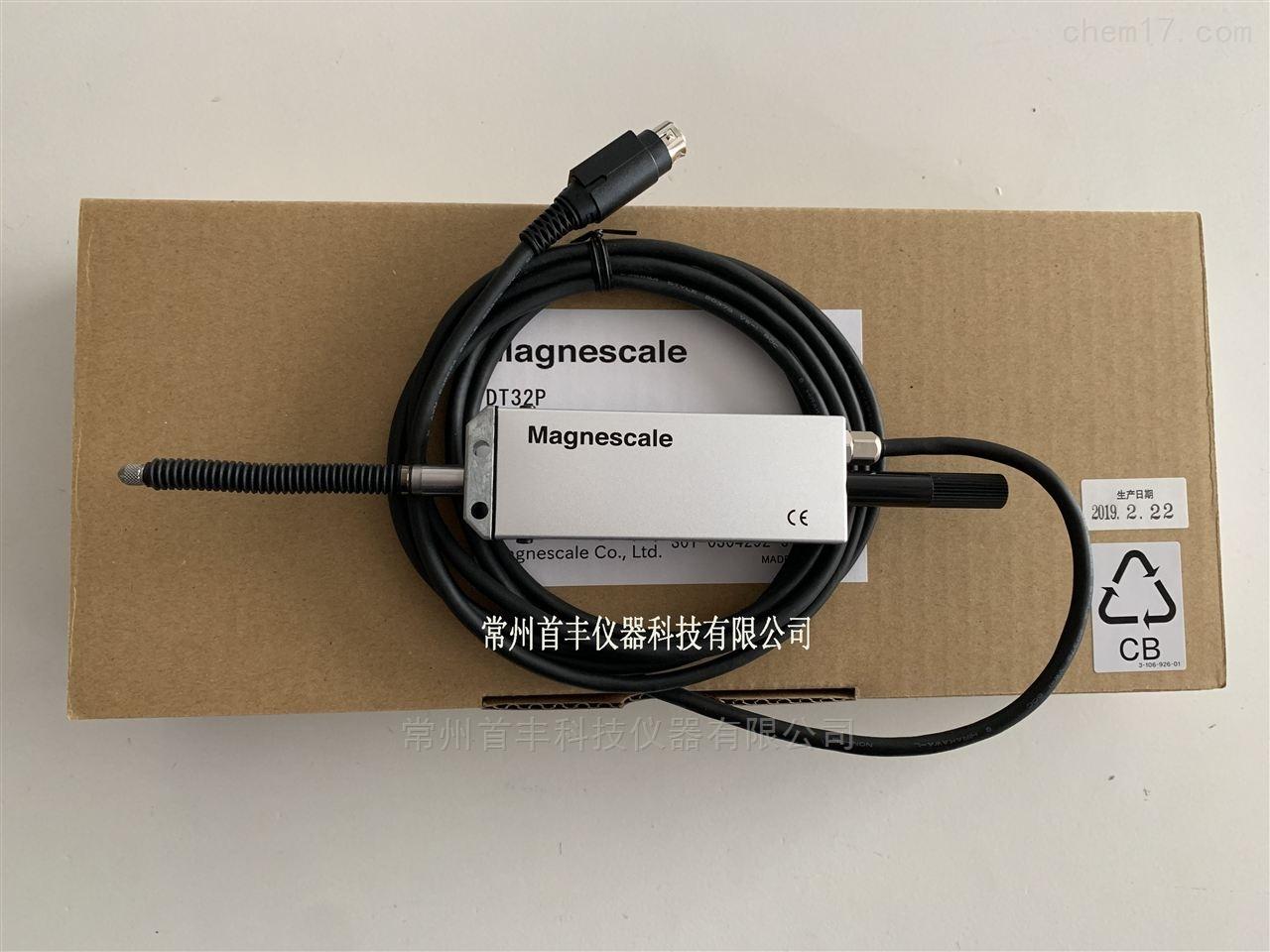 日本Magnescale位移傳感器DT32P,現貨熱銷