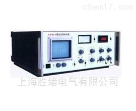 数字式手持局部放电检测仪厂家定制
