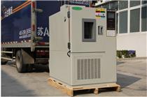 GDW-100高低温试验箱生产厂家