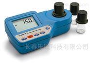 哈纳微电脑磷酸盐(HR )浓度测定仪