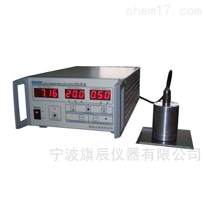 硅鋼片鐵損測試儀DAC-IR-2C價格
