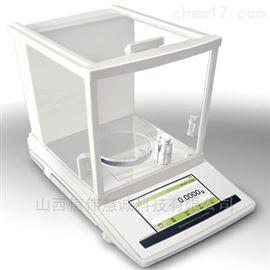 FA1004T触摸屏内校分析电子天平
