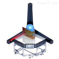 量方一体机(电子秤)