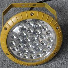 BAD92-20Wled节能防爆灯