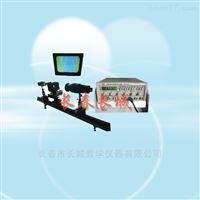 CCD超声光栅实验仪(数显式)