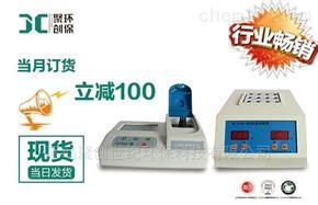 JC-201A/301A/401A台式多参数水质分析仪