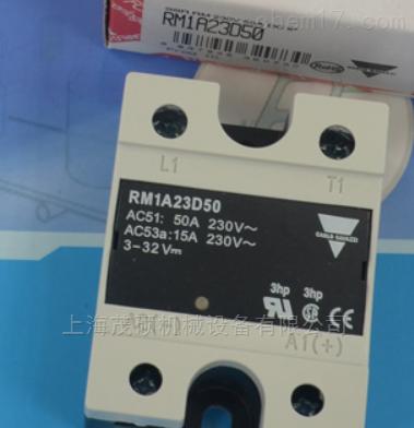 瑞士佳乐继电器DPA51CM44现货供应