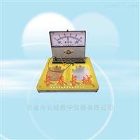 EXD-10手触式蓄电池