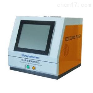 天瑞能量色散X荧光光譜仪