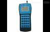 便携式 直读粉尘浓度测量仪- JCF-1000