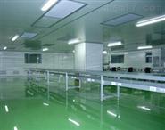 胶州无菌室车间无尘无菌食品厂房净化工程