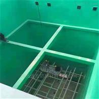 厂家直供环氧玻璃鳞片胶泥涂料价格