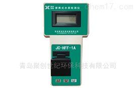 JC-HFF-1A型挥发酚测定仪/无机非金属指标