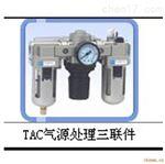 AC40-04D-A日本SMC三联件组成部分过滤器减压阀油雾器