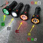 上海厂家LT4720多功能船舶四色手持信号电筒
