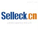 Selleck Chemicals授权国内代理