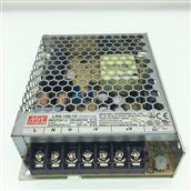 LRS-100-48 100W 48V2.3A 台湾明纬电源