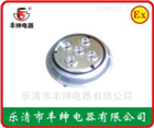 SW7162LED节能防眩灯12W工