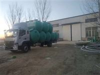 WSZ-AO-10m3/h一体化生活污水处理装置