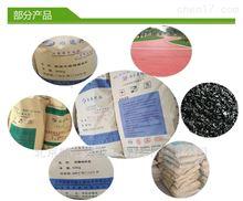 ZMD厂家直销自密实混凝土外加剂 上海批发价格