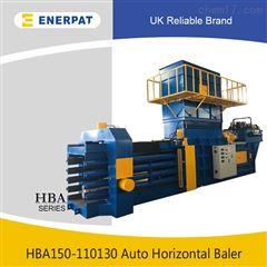 HBA40-7272全自動臥式廢紙打包機恩派特