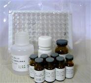 人抗著絲點抗體(ACA/CENP)elisa試劑盒