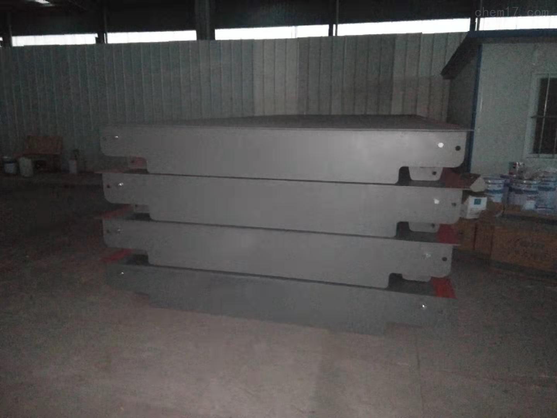 嘉定区地磅/1-200吨地磅厂家